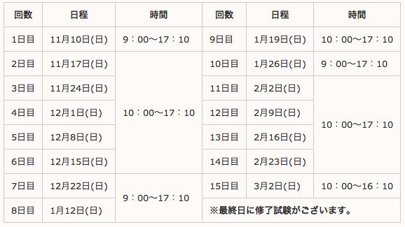 スクリーンショット 2013-09-06 10.21.52